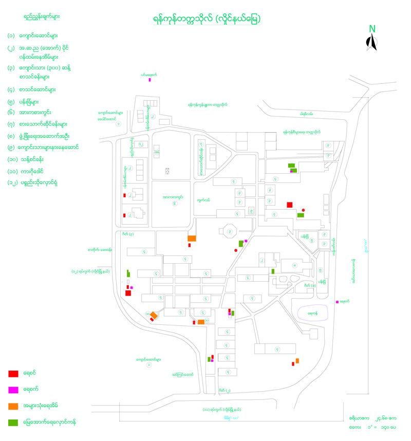 Hlaing Campus   University of Yangon on tegucigalpa street map, richards bay street map, riga street map, kampala street map, nagoya street map, myammar taunggyi city map, george town street map, colombo street map, ho chi minh city street map, sarajevo street map, rotterdam street map, chiang mai street map, guilin street map, qatar street map, benghazi street map, amman street map, multan street map, rangoon map, taipei city street map, zagreb street map,